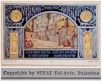 1930 Palestine 10 RABAN POSTCARDS Jewish BEZALEL ART Bible ISRAEL SIGHTS Judaica