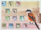 Hong Kong, Scott #1229-1240, Birds Definitive series 2006, M/S