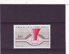 FRANCE - SG2374 MNH 1980 INTERNATIONAL GEOLOGICAL CONGRESS