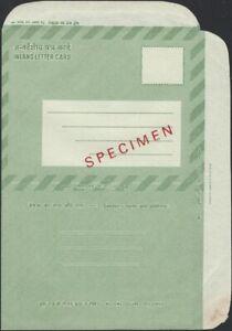 INDIA, 1980. Formular Inland Air Letter, Specimen B