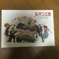 Lupin the III Part 4 Genga Collection Anime Art Book key frame