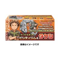 Pokemon Card Game Sun & Moon Trainer Battle Deck: Takeshi of Nivicity Gym Japan