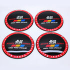 4Pcs 65mm MUGEN POWER Racing Wheel Center Cap Hub Cap Emblem Sticker Badge Decal