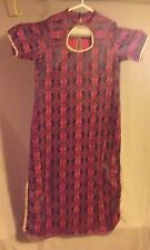 CHINESE TIGER LILLY WOMANS ORIENTAL COSTUME HALLOWEEN LARGE FORUM