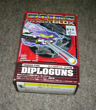 Zoids Blox BZ-007 DIPLOGUNS CHIMERA TYPE Action Figure NEW! Tomy 2002 1/72