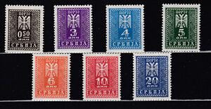 Besatzung Serbien Porto 16 - 22 Postfrisch ** SEHR SCHÖNER SATZ