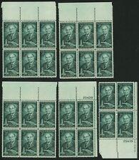 1956 3c US Postage Stamps Scott 1080 Harvey W Wiley Food Drug Laws Lot of 26