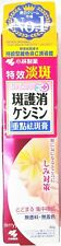 Kobayashi Keshimin Whitening Cream for Careing Age Spot 30g All Skin JAPAN