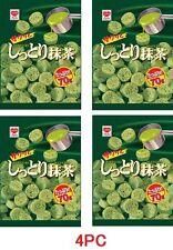 "japanese chocolate green tea taste Cone puff  Riska ""SITTORI MATCHA"" 70g ×4PACKS"