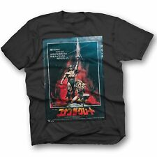 Conan The Barbarian Horror Japanese Chinese Movie Film Poster T Shirt