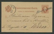 """VIA DI MARE-Intero da Zara per Vienna-3 OTT 1880-ann.di mare """"lett.arr.per mare"""""""