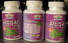 New Moringa Oeifera 300 Capsules Herbal Supplement