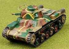 Dragon Armor 1/72 Mitsubishi Type 97 Chi-Ha, IJA 1st Tank Rgt, #32, Malaya, 1942