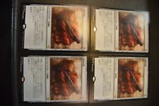 4 x QUIETUS SPIKE japanese Commander 2017 mtg magic the gathering