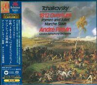 Andre Previn Tchaikovsky 1812 Overture Japan SACD w/OBI NEW/SEALED