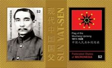 Micronesia - Leaders of China Sun Yat Sen Wuxi Gold Stamp- Souvenir Sheet MNH