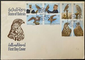 State Of Bahrain 1980 Birds of Prey Issue set of 8 on First Day cover FDC Eagle