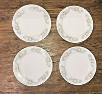 HAPPY HOME ROSE BUD LOT OF 4 FLORAL BREAD & BUTTER SIDE PLATES JAPAN VGUC