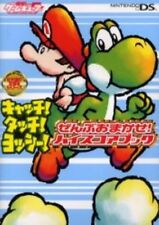 Yoshi Touch & Go Zenbu Omakase High Score book / DS