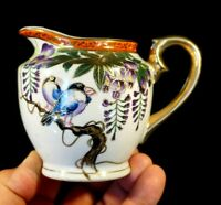 Beautiful Satsuma Vintage Japanese Hand Painted Eggshell Porcelain Creamer