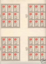 CROATIA,WW II,postman,proof,sheet of 4 sheets,mnh