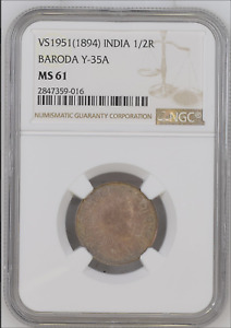 NGC MS61,1/2 Rupee, Baroda, Sayaji Rao, VS1951, India State, VS 1951, Lovely