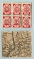 Latvia 1919 SC 2 MNH block of 6 map . rta6120