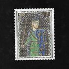 Stamp France Enamel Champleve Limousin XII No Scarce yt 1424 -1964