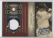 2004 Donruss Leather & Lumber Pennants/Pinstripes Materials /250 Ivan Rodriguez