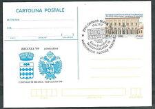 1999 ITALIA CARTOLINA POSTALE BRIANZA ANNULLO FDC - DE