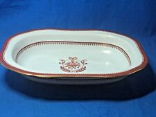 Spode China Red Newburyport pattern small oval vegetable bowl