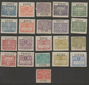 Argentina - 1915/21 Group of 21 Santa Fe Province Revenue Stamps to 10 Pesos