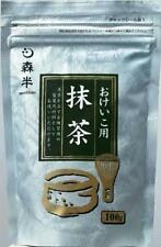 ha0845 Mouse over image to zoom 100g 100% Japanese Matcha Green Tea for Usucha