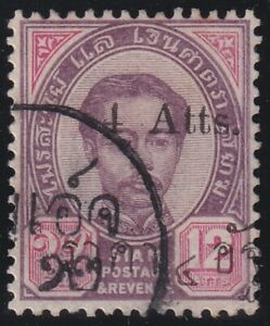 F-EX18124 SIAM THAILAND 1890-99 Yvert 19a. SURCHARGE CAT. 250€.