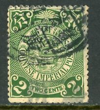 China 1902 Imperial 2¢ Coiling Dragon Unwatermarked VFU  L825
