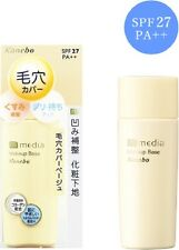 From JAPAN Kanebo media Makeup base S pores cover SPF27 PA++ 30ml / Color Beige