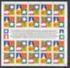 Nederland 1994 KERSTVEL       POSTFRIS/MNH