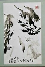 Chinesische Antiquitäten & Kunst & Malerei Bilder