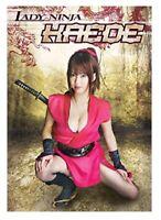 Lady ninja Karede rare 2007 DVD MAI NADASAKA YUME IMANO ENGLISH subs asia women
