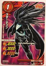 Toriko Miracle Battle Carddass Promo JS01-01