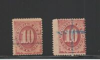 [63566] Scott #J19 U. S. A. 10 cent POSTAGE DUE, USED - LOT of 2