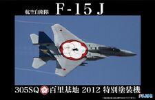Fujimi JBSP-02 New 1/48 F15-J EAGLE Hyakuri Air Base 2012 Special Painting Ver.