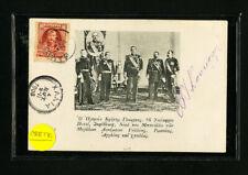Crete Commemorative Postcard 1906