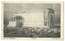 Greece; Athens, Erectheion With Caryatids PPC, Unposted, Early 20th c
