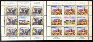 Yugoslavia #2298,2299 2 Sheets of 9 1995 MNH