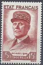 SECOURS NATIONAL PÉTAIN N°580 NEUF ** LUXE MNH COTE 20€