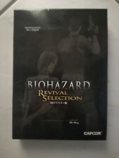 Resident Evil/biohazard Revival Selection CE Playstation