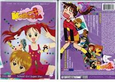 Kodocha Vol 1 School Girl Super Star New Anime DVD Funimation Release
