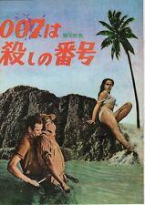 007 DR. NO Japanese Souvenir Program 1965, Sean Connery