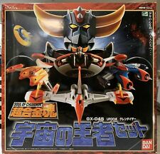 Bandai Soul of Chogokin GX-04S UFO Robo Grendizer Space King Set MISB
